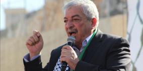 العالول: مرسوم رئاسي قريبا لتجميد الضمان ومشاورات جارية لحكومة فصائل