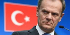 رئيس المجلس الأوروبي: يجب أن نشكر ترمب !