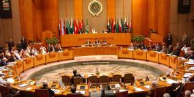 العرب يكلفون الأمانة العامة بإعداد خطة لمواجهة القرار الأميركي