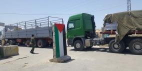 الأردن ترسل مساعدات طبية لغزة وتستقبل جرحى المسيرات