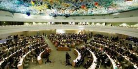 مجلس حقوق الانسان يعقد جلسة خاصة بشأن المجزرة في غزة