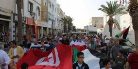 وقفة في تونس تضامنا مع الشعب الفلسطيني