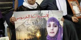 قلق على حياة 62 أسيرة في سجون الاحتلال