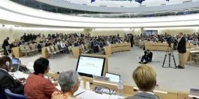 إسرائيل تستدعي سفراء ثلاث دول أوروبية لتصويتها لصالح غزة