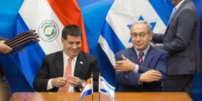 باراغواي تنقل سفارتها للقدس