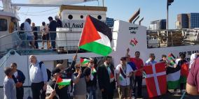 سفن كسر الحصار عن غزة تواصل ابحارها لحشد الدعم