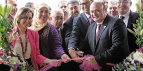 بنك فلسطين يفتتح مكتباً جديداً في حي الطيرة بمدينة رام الله