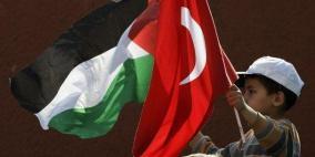 مساعدات مالية تركية للمقدسيين واسرائيل  تنزعج
