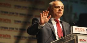 وزير إسرائيلي: فليذهب الاتحاد الأوروبي إلى الجحيم