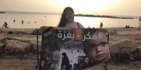 مسيرة في الطنطورة لإحياء الذكرى السّبعين للمجزرة