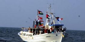 اطلاق أول رحلة بحرية من غزة إلى العالم