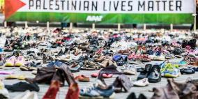 مئات الأحذية أمام مقر الاتحاد الاوروبي من أجل الفلسطينيين