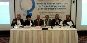 """حفل إطلاق برنامج """"تعزيز وصول النساء إلى الفرص الاقتصادية المتكافئة  والعمل اللائق في فلسطين"""""""