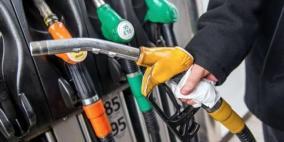 اسعار المحروقات والغاز الشهر المقبل