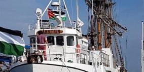 اسطول الحرية  لكسر حصار غزة  يصل أمستردام