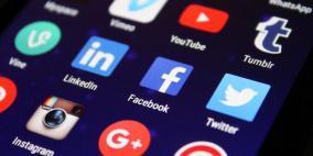 أوغندا: ضريبة على مواقع التواصل الاجتماعي لمكافحة النميمة