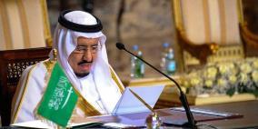 تعيينات وتعديلات وزارية في السعودية