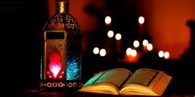 أغرب الفتاوى في رمضان واثارت الرأي العام الإسلامي