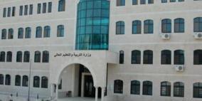 التربية تعلن عن منح دراسية في جامعة طرابلس بلبنان