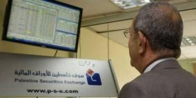مؤشر بورصة فلسطين يسجل ارتفاعا طفيفا