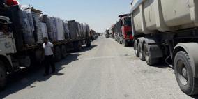 موظفو الجمارك يعلقون العمل في معابر غزة