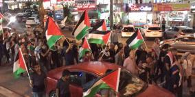 فيديو- تظاهرة في أم الفحم تضامنا مع غزة