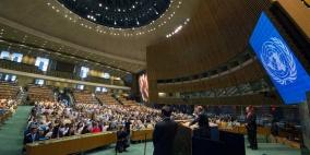 الجمعية العامة للأمم المتحدة تعقد اجتماعا طارئا حول غزة