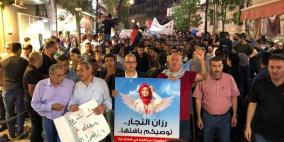 فيديو- مظاهرة وسط رام الله رفضا لإجراءات السلطة في غزة