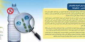 جمعية المستهلك تتابع الشكاوى وتتواصل مع القطاع الخاص لمتابعتها