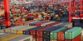 التجارة الأمريكية تتخذ إجراء جديدا ضد الواردات الصينية