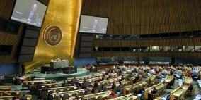 الأمم المتحدة تعتمد بأغلبية ساحقة 8 قرارات لصالح فلسطين