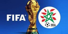من هي الدول العربية التي صوتت ضد استضافة المغرب مونديال 2026؟