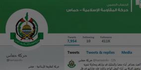 """الاحتلال يهدد """"تويتر"""" ويطلب حذف حسابات حماس والجهاد"""