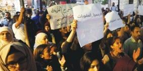 """دعوات للمشاركة بحراك """"ارفعوا العقوبات""""  رغم قرار حظر التظاهر"""