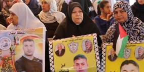 أسرى فتح غزة يشرعون بخطوات احتجاجية لعدم صرف رواتبهم