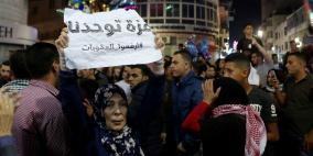 حماس تعلق على فض الأمن مسيرة رام الله