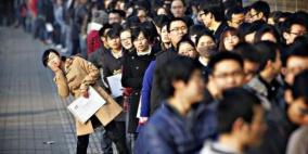 ارتفاع نسبة البطالة في كوريا الجنوبية