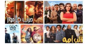 """فيلم """"حرب كرموز"""" يتصدر إيرادات أفلام عيد الفطر"""