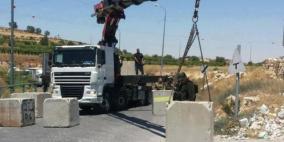 الاحتلال يشرع بإنشاء معسكر للجيش شرق الخليل