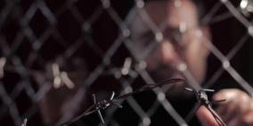 الاحتلال يعتقل والدة الأسير البدن خلال زيارته في السجن