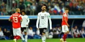 مصر تخسر من روسيا وتودع المونديال