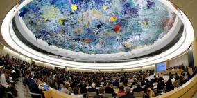 """الولايات المتحدة تنسحب من مجلس حقوق الإنسان لعيون """"إسرائيل"""""""
