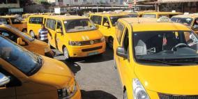 التوصل الى اتفاق بين المواصلات ونقابة النقل العام