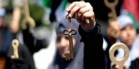فعالية ثقافية حول النكبة الفلسطينية في البرازيل
