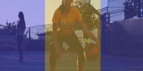 ندين أبو غزالة نجمة فلسطينية في كرة السلة