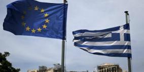 وزراء منطقة اليورو يعلنون انتهاء أزمة ديون اليونان