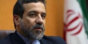 ايران: الاتفاق النووي دخل مرحلة حرجة