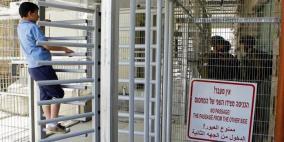 أهالي تل الرميدة يحتجون على إجراءات الاحتلال التنكيلية ضدهم