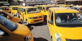 وزارة المواصلات تنفي طرح تسعيرة جديدة للنقل العام