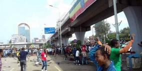 انفجار يستهدف مسيرة مؤيدة لرئيس الوزراء الإثيوبي